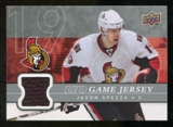 2008/09 Upper Deck Game Jerseys #GJJS Jason Spezza