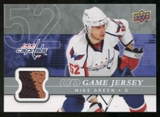 2008/09 Upper Deck Game Jerseys #GJMG Mike Green