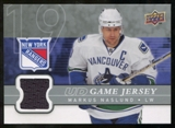 2008/09 Upper Deck Game Jerseys #GJMN Markus Naslund