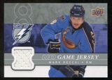 2008/09 Upper Deck Game Jerseys #GJMR Mark Recchi