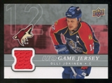 2008/09 Upper Deck Game Jerseys #GJOJ Olli Jokinen