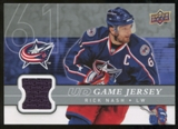 2008/09 Upper Deck Game Jerseys #GJRN Rick Nash