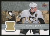 2008/09 Upper Deck Game Jerseys #GJSC Sidney Crosby