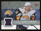 2008/09 Upper Deck Game Jerseys #GJTV Thomas Vanek