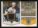 2007/08 Upper Deck One on One Jerseys #OOCM Zdeno Chara/Andrej Meszaros