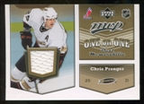 2007/08 Upper Deck One on One Jerseys #OOPJ Chris Pronger/Ed Jovanovski