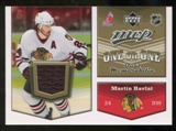 2007/08 Upper Deck One on One Jerseys #OORH Martin Havlat/Brian Rolston