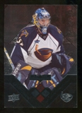2008/09 Upper Deck Black Diamond Ruby #87 Kari Lehtonen /100