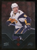 2008/09 Upper Deck Black Diamond Ruby #89 Derek Roy /100