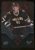 2008/09 Upper Deck Black Diamond Ruby #94 Brad Richards /100