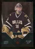 2008/09 Upper Deck Black Diamond Ruby #95 Marty Turco /100
