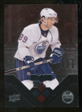 2008/09 Upper Deck Black Diamond Ruby #107 Sam Gagner /100