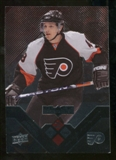 2008/09 Upper Deck Black Diamond Ruby #114 Daniel Briere /100