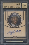 2012/13 Panini Threads #202 Michael Kidd-Gilchrist Rookie Auto BGS 9.5 *4386