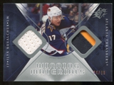 2007/08 Upper Deck SPx Winning Materials Spectrum #WMIK Ilya Kovalchuk /99