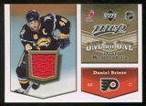 2007/08 Upper Deck One on One Jerseys #OOBS Daniel Briere/Marc Savard