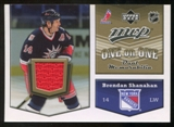 2007/08 Upper Deck One on One Jerseys #OOSS Brendan Shanahan/Ryan Smyth