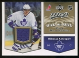 2007/08 Upper Deck One on One Jerseys #OOAK Nikolai Antropov/Andrei Kostitsyn