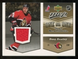 2006/07 Upper Deck Jerseys #OJHB Dany Heatley/Daniel Briere SP