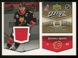 2006/07 Upper Deck Jerseys #OJIS Jarome Iginla/Ryan Smyth