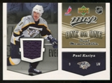 2006/07 Upper Deck Jerseys #OJKW Paul Kariya/Doug Weight