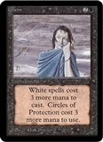 Magic the Gathering Alpha Single Gloom UNPLAYED (NM/MT)