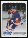 2012/13 Upper Deck Hockey Heroes #HH30 Bryan Trottier