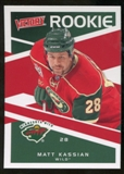 2010/11 Upper Deck Victory #304 Matt Kassian