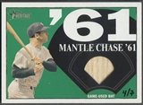 2010 Topps Heritage #MM4 Mickey Mantle Mantle Chase 61 Relics Bat #4/7