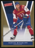 2010/11 Upper Deck Victory Gold #251 Dustin Byfuglien