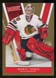 2010/11 Upper Deck Victory Gold #254 Marty Turco