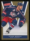 2010/11 Upper Deck Victory Gold #257 Ethan Moreau