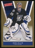2010/11 Upper Deck Victory Gold #264 Dan Ellis
