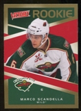 2010/11 Upper Deck Victory Gold #311 Marco Scandella