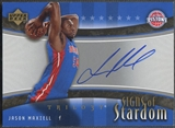 2005/06 Upper Deck Trilogy #JM Jason Maxiell Signs of Stardom Auto