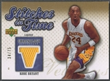 2006/07 Chronology #SITKB Kobe Bryant Stitches in Time Gold Jersey #34/75