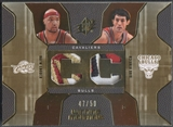 2007/08 SPx #GH Drew Gooden & Kirk Hinrich Winning Materials Combos Patch #47/50