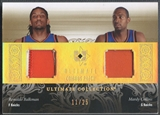 2006/07 Ultimate Collection #CB Mardy Collins & Renaldo Balkman Combos Dual Patch #11/25