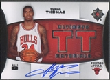 2007/08 Ultimate Collection #TT Tyrus Thomas Materials Jersey Auto