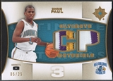 2007/08 Ultimate Collection #CP Chris Paul Materials Patch #05/25