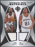 2007/08 Ultimate Collection #DDP Tim Duncan & Tony Parker Materials Dual Jersey #30/99