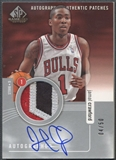 2004/05 SP Game Used #JC Jamal Crawford Authentic Patch Auto #04/50