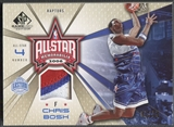 2006/07 SP Game Used #BO Chris Bosh All-Star Memorabilia Patch #06/25