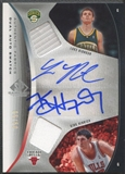 2006/07 SP Game Used #RH Luke Ridnour & Kirk Hinrich Authentic Fabrics Dual Jersey Auto #06/50