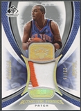 2005/06 SP Game Used #AH Anfernee Hardaway Authentic Fabrics Patch #22/75