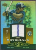2006 Upper Deck Epic #RY1 Robin Yount Materials Orange Jersey #042/155