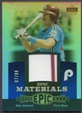 2006 Upper Deck Epic #MS2 Mike Schmidt Materials Blue Jersey #07/99