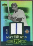 2006 Upper Deck Epic #EB Ernie Banks Materials Blue Jersey #06/99