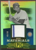 2006 Upper Deck Epic #EB Ernie Banks Materials Blue Jersey #48/99