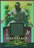 2006 Upper Deck Epic #RE2 Reggie Jackson Materials Light Purple Jersey #058/155